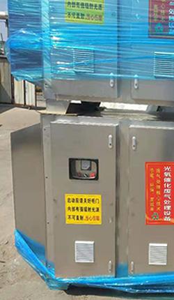 光氧催化废弃处理设备